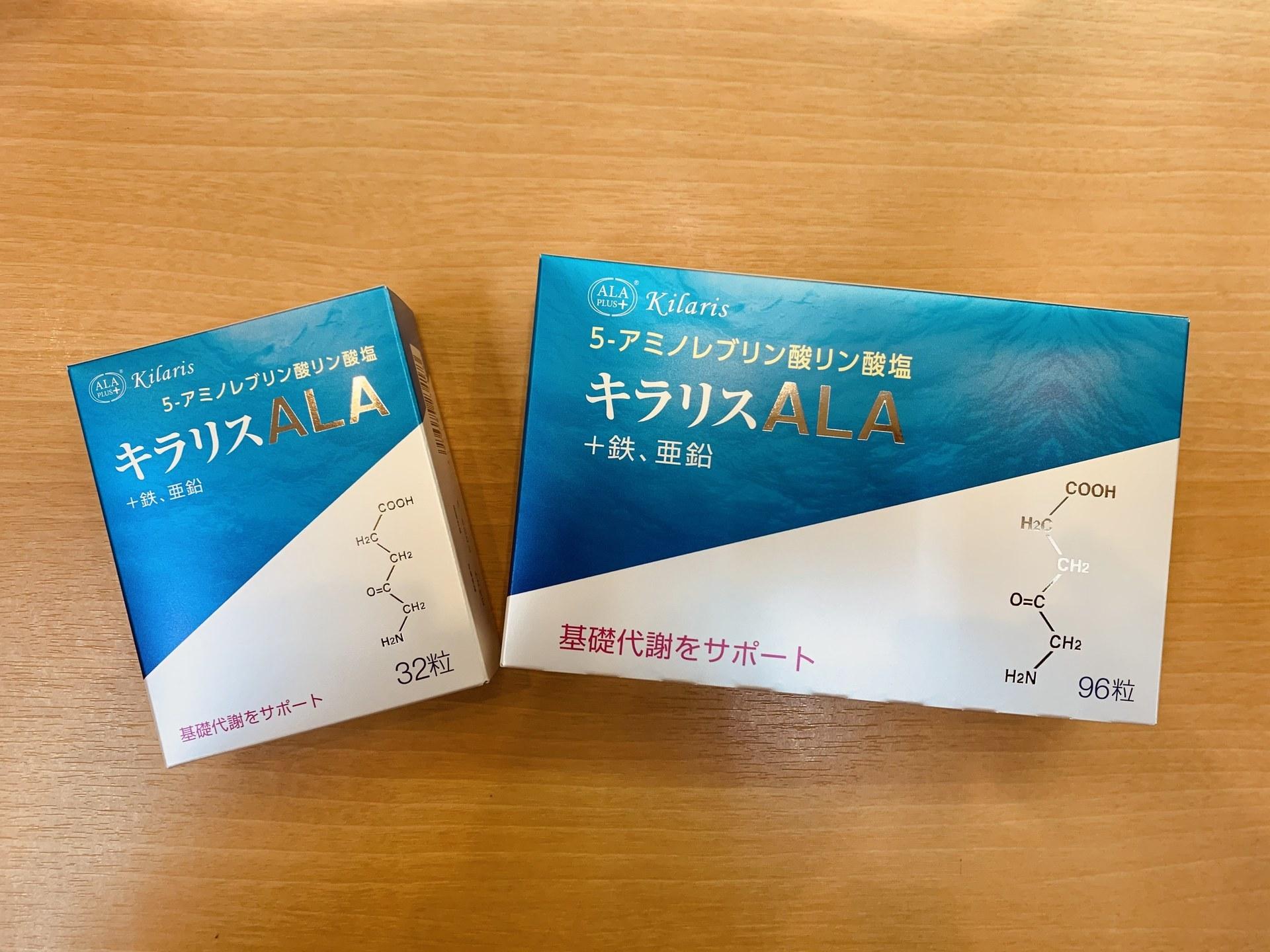 アミノレブリン 酸 ー 5